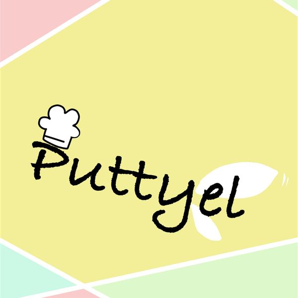 見習いパティシエ×隣人(お菓子の妖精)モチーフユニット Puttyel-パティエル-のユーザーアイコン