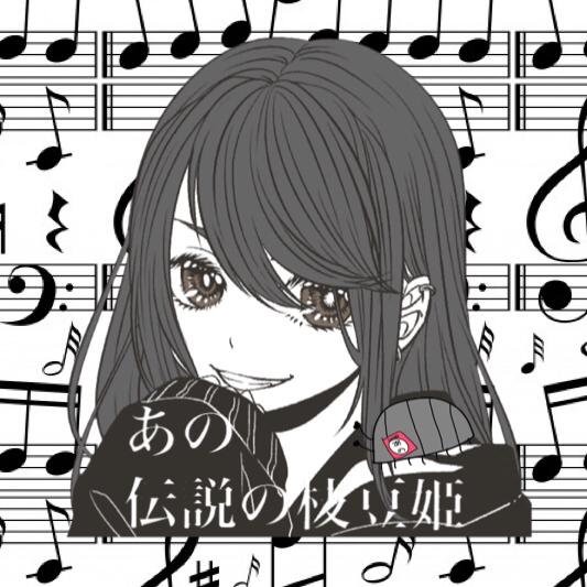 あの✿伝説の枝豆姫/ ちょっとお休みします ฅ(º ロ º ฅ)ガオーのユーザーアイコン