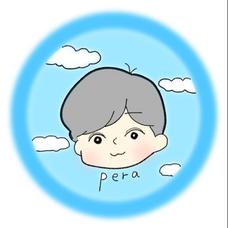 peraのユーザーアイコン