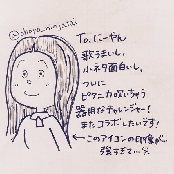 にいやん(´.-`)'s user icon