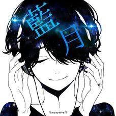 藍月🌙.*·̩͙@Jω•ฅのユーザーアイコン