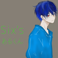 あるくん's user icon