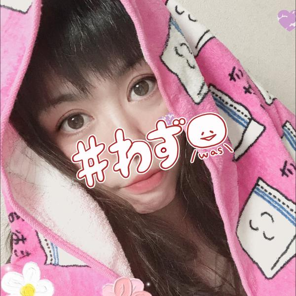 sai❤︎* ♡I love SU♡すーさい❤︎flos聞いてね🌸のユーザーアイコン