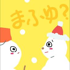 natsuのユーザーアイコン