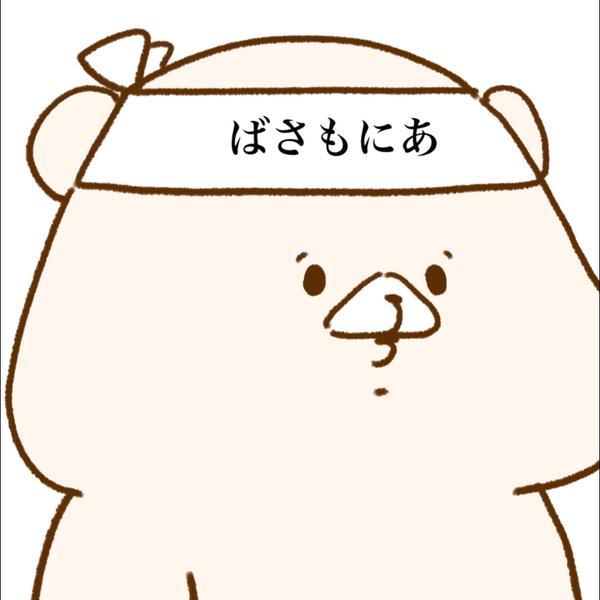 ぱちゃもにのユーザーアイコン