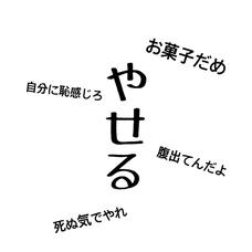 雨月・ど阿nov・兎弥のユーザーアイコン