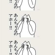 ua.のユーザーアイコン