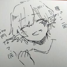 綾chi's user icon