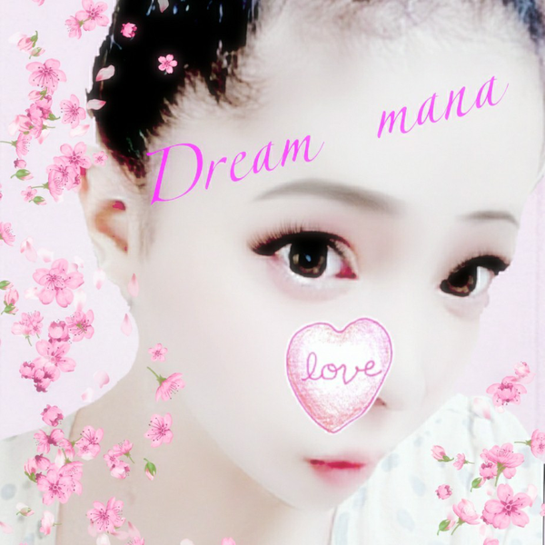 Dream manaのユーザーアイコン