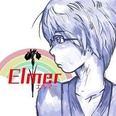 エルマーのユーザーアイコン