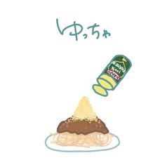 ゆちゃこパスタ野郎🍝's user icon