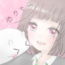 まりーぷりんのユーザーアイコン