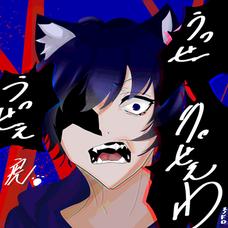 ☀️日虎🐯«hidora»のユーザーアイコン