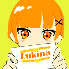 rukinaのユーザーアイコン