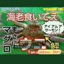 蟹(ウニ)のユーザーアイコン