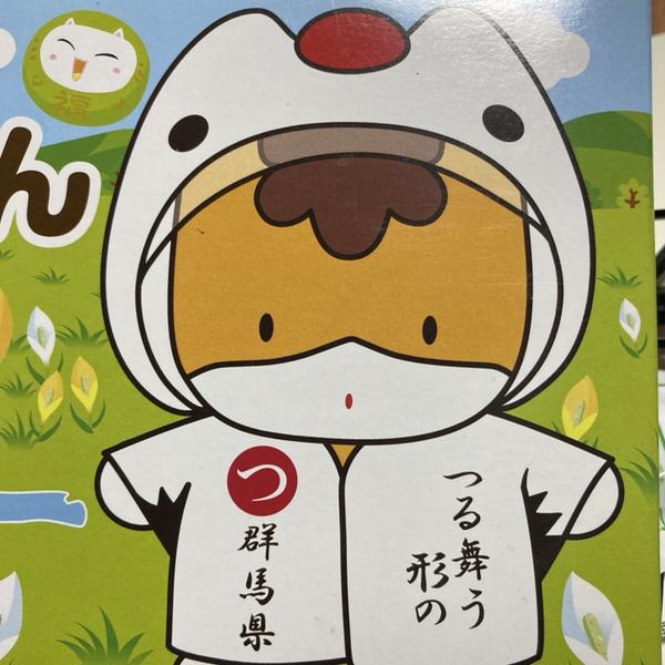 gmc=ぐんまちゃん(*>艸<)のユーザーアイコン