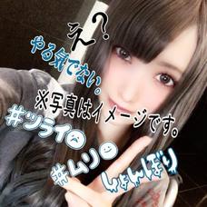 Myrica(ミリカ)のユーザーアイコン