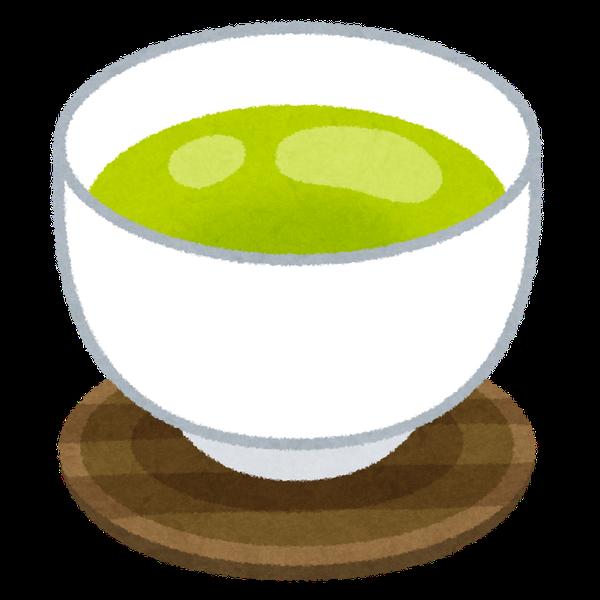 健康ミネラルむぎ茶のユーザーアイコン