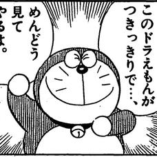 りちゃんのユーザーアイコン