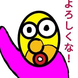 風雅 なおとの歌詞 楽曲一覧 音楽コラボアプリ Nana