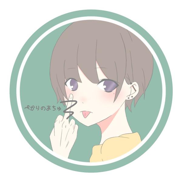 まちゅ's user icon