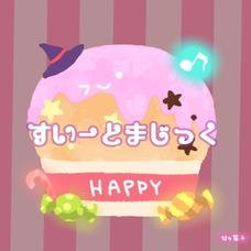 🧁すいーとまじっく🧁's user icon