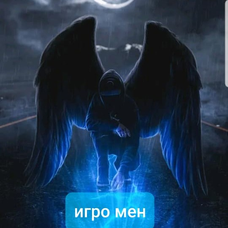 веля's user icon