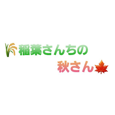 秋さんのユーザーアイコン