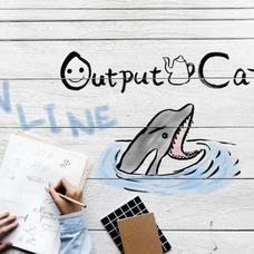 Output Cafeのユーザーアイコン