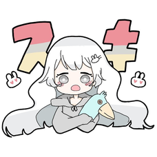 ぷゃのユーザーアイコン