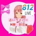 🌸⛩榊彩恋⛩🌸さかきあこ's user icon