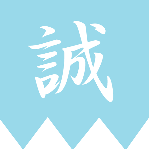 近藤 勇@新選組〜期間限定ユニット〜のユーザーアイコン