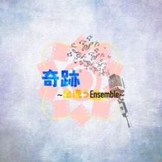 【あんスタ】奇跡〜出会うEnsemble〜のユーザーアイコン