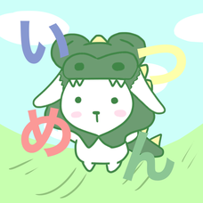 ゆいとばちょう〜結兎馬蝶〜   公式のユーザーアイコン