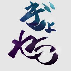 魚猫(ぎょねこ)のユーザーアイコン