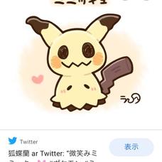 やみぃ( ゚∀ ゚)のユーザーアイコン