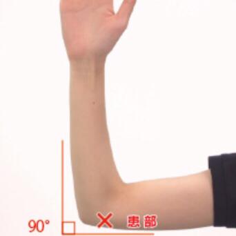 肘が逆に曲がるのユーザーアイコン