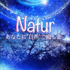 Natur事務所のユーザーアイコン