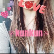*kunkun*のユーザーアイコン