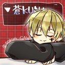 蒼KUN+のユーザーアイコン