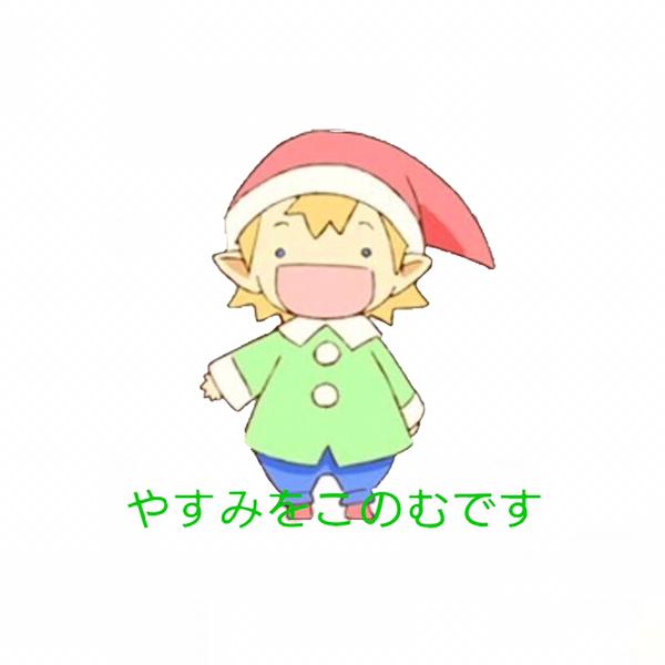 ネキシウム's user icon