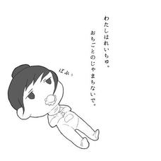 あてぃのしんのユーザーアイコン
