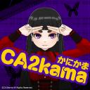 CA2kama -かにかま-のユーザーアイコン