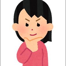 ねむい's user icon