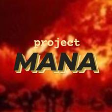 【全員合格】project MANA 【メンバー募集中】のユーザーアイコン