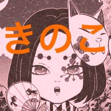 桃乃瀬きのこ🍄新のユーザーアイコン