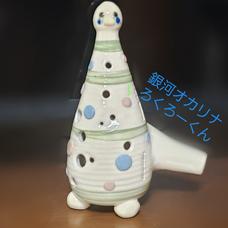 ぴよみ(今だけ画像はオカリナのろくろーくん)のユーザーアイコン