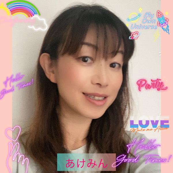あけみん's user icon