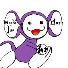Wachi Jun@チンプイ主題歌の耳コピ完了🐱のユーザーアイコン