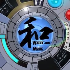 Wachi Jun@忙しいのでなかなか聴きに行けなくてごめんなさい💦のユーザーアイコン